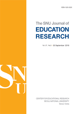 The SNU Journal of Education Research