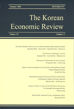 The Korean Economic Review