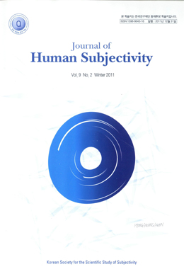 Journal of Human Subjectivity