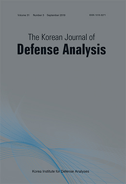 Korean journal of defense analysis