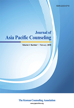 Journal of Asia Pacific counseling