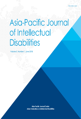 Asia-Pacific Journal of Intellectual Disabilities (APJID)