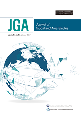 Journal of Global and Area Studies(JGA)