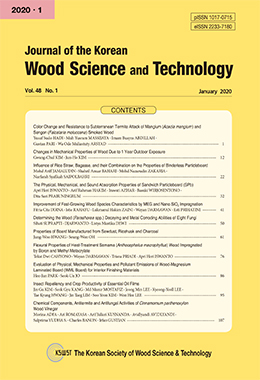 목재공학(Journal of the Korean Wood Science and Technology)
