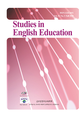 STUDIES IN ENGLISH EDUCATION