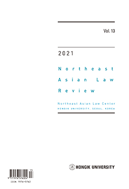 Northeast Asian Law Review